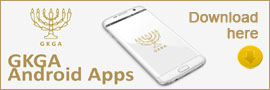 Mobile Apps GKGA Family